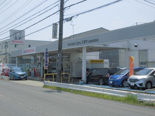名張東田原店外観